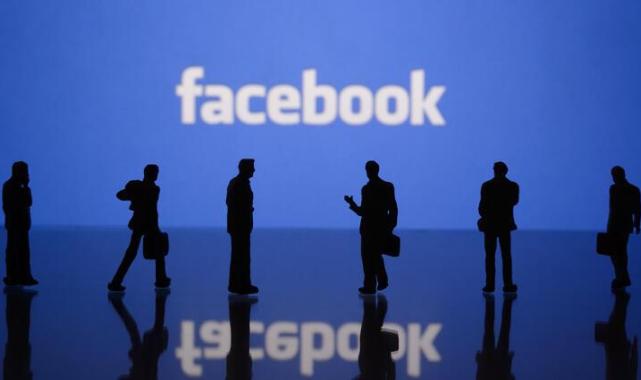 Facebook'tan isim değiştirme hamlesi